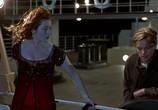 Кадр с фильма Титаник торрент 02059 люди 04