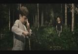 Кадр изо фильма Меланхолия торрент 03526 работник 0