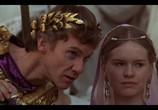 Кадр изо фильма Калигула торрент 074910 любовник 0