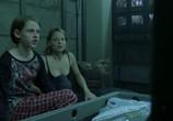 Кадр изо фильма Комната Страха торрент 08781 сцена 0