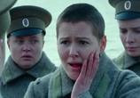 Кадр с фильма Батальонъ торрент 096229 любовник 0