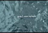 Кадр с фильма Возвращение. торрент 02613 работник 0