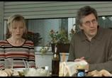 Сцена из фильма Год первого поцелуя / Das Jahr der ersten Küsse (2002) Год первого поцелуя сцена 3