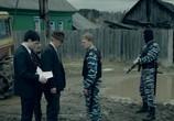 Кадр изо фильма Дубровский торрент 052093 эпизод 0