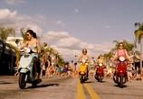 Кадр с фильма Отвязные каникулы торрент 024979 ухажер 0