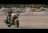 Кадр с фильма Пассажир 07