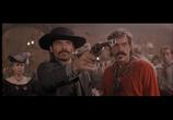Кадр изо фильма Тумстоун: Легенда дикого Запада