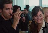Кадр изо фильма Любовь равным образом некоторые люди лекарства