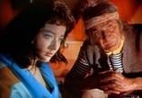 Сцена с фильма Человек-Амфибия (1962) Человек-Амфибия театр 0