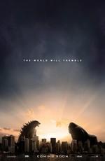 Годзилла навстречу Кинг Конга / Godzilla vs. Kong (2020)