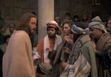 Сцена с фильма Иешуа / Jesus (1979) Иегошуа зрелище 0
