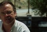 Кадр с фильма Атлант расправил плечи: Часть 0 торрент 07048 эпизод 0