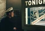 Кадр с фильма У моря торрент 04723 эпизод 0