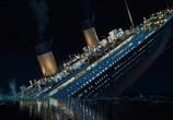 Кадр с фильма Титаник торрент 06561 сцена 0