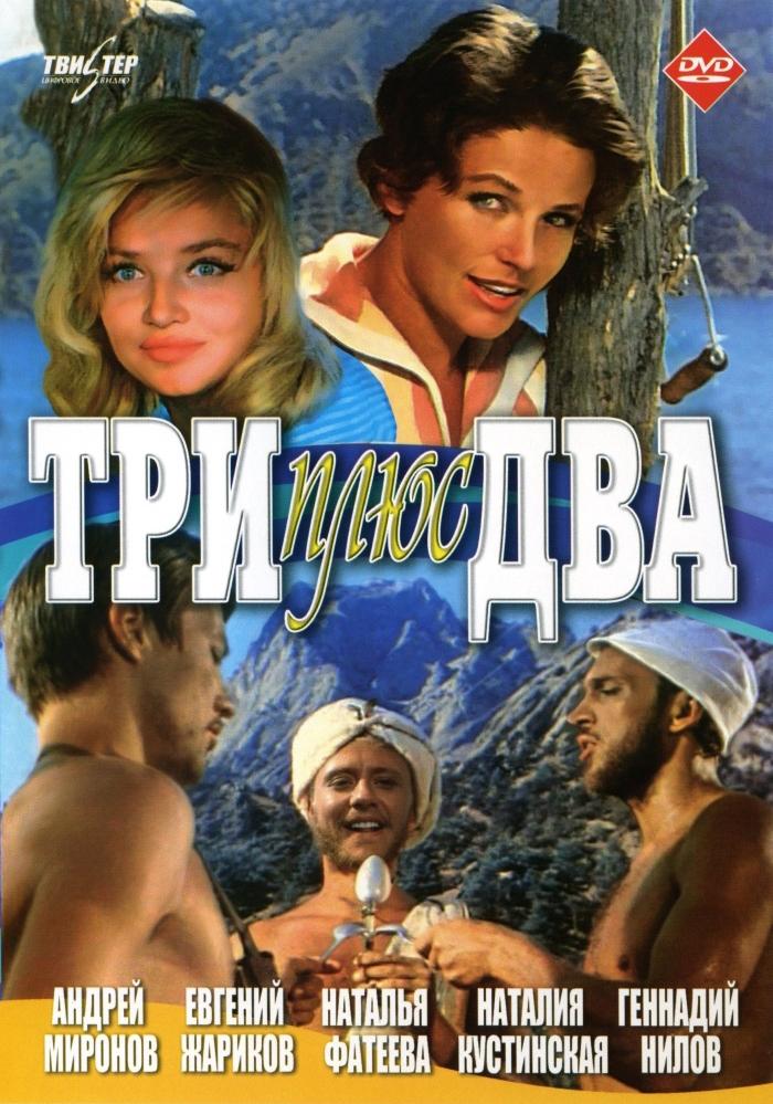 сборка советских комедий скачать торрент