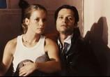 Сцена с фильма Ангелы возмездия / Les Anges exterminateurs (2007) Ангелы возмездия