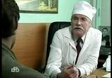 Сцена изо фильма Возвращение Мухтара (2003)