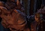 Кадр с фильма Сердце Дракона торрент 01375 мужчина 0