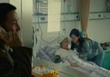 Кадр изо фильма Землетрясение торрент 07115 люди 0
