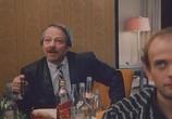 Сцена изо фильма Гений (1991) Гений явление 0