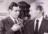 Сцена из фильма Перри Мейсон / Perry Mason (1958) Перри Мейсон сцена 1