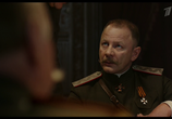 Кадр с фильма Батальонъ