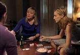 Сцена с фильма Секс во большом городе / Sex and the City (1998) Секс на большом городе театр 0