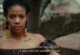 Кадр изо фильма Beyoncé - LEMONADE торрент 018656 ухажер 0