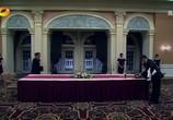 Сцена из фильма Лето мыльных пузырей / Pao Mo Zhi Xia (2010) Летнее желание сцена 7