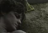 Кадр с фильма 0исла