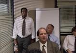 Сцена с фильма Офис / The Office US (2008) Офис театр 0