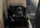 Кадр изо фильма Черная кошка торрент 030353 ухажер 0