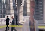 Кадр изо фильма Я, электронный человек торрент 008158 сцена 0