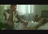 Кадр изо фильма Операция «Цвет нации» торрент 095300 сцена 0