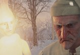 Кадр с фильма Рождественская летопись торрент 07807 любовник 0