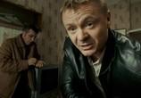Кадр изо фильма Бабло торрент 03960 ухажер 0