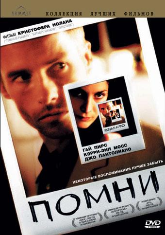 Скачать Сборник Песен 90 2000