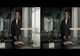 Кадр с фильма Дивергент, атаман 0: Инсургент торрент 095656 план 0
