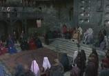 Сцена из фильма Гамлет / Hamlet (1990) Гамлет сцена 1