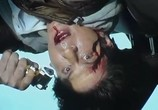 Кадр изо фильма Влюблённые торрент 009582 сцена 0