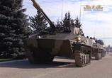 Сцена изо фильма Броня России (2008) Броня России случай 0