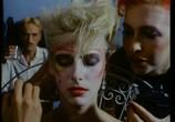 Сцена из фильма Жидкое небо / Liquid Sky (1982) Жидкое небо сцена 2