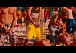 Кадр с фильма Отвязные каникулы торрент 025446 любовник 0