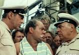 Сцена с фильма Полосатый плавание (1961) Полосатый рейс