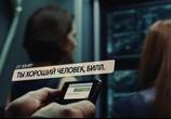 Кадр с фильма Воздушный маршал торрент 059564 план 0