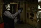 Кадр с фильма «V» стало Вендетта торрент 05901 эпизод 0
