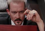 Кадр с фильма Двойной дракончик