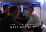 Кадр изо фильма Морская полиция: Спецотдел торрент 085436 сцена 0