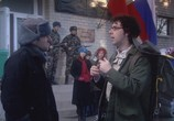 Сцена из фильма Молокососы / Skins (2007) Молокососы сцена 7