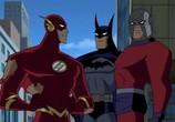 Сцена изо фильма Лига справедливости / Justice League (2001) Лига справедливости Без Границ явление 0